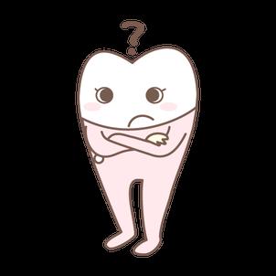 八重歯ってなぜ良くないの?の画像