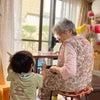 救われた祖母のキラリと光るネーミングセンスの画像