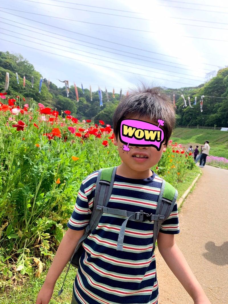 o1080144014949194273 - ♪5月8日(土) toiro戸塚♪