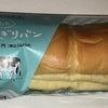 Milkカスタードのちぎりパン(ローソン)の画像