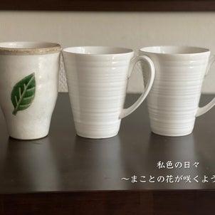 一日一捨♪ No.57【マグカップ・フリーカップ】の画像