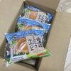 【災害食】普段も防災にも!「KOUBO 北海道ミルクデニッシュ」の画像
