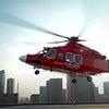 【大人のオンライン見学】緊急消防援助隊PR動画を見てみよう!の画像
