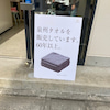 taoru.com   普段使いに好評!泉州タオルの画像