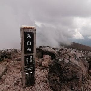 5月那須岳に初登山!の画像