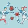 新型コロナワクチン接種のご予約についての画像