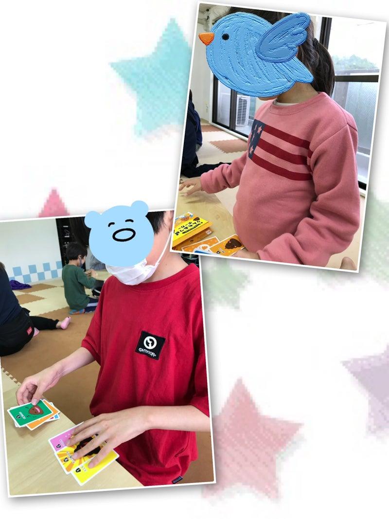 o1080144014950195970 - 5月27日(木) アナログゲーム ☆toiro鳥が丘☆