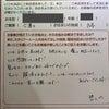 5月14日大船店品田のお客様の声の画像