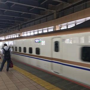2曲だけを録音しに新幹線に乗っての画像