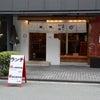 酒と肴とせいろ蒸し オオサカチャオメン 【大阪・肥後橋◆中華料理】の画像