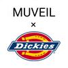 MUVEIL × Dickiesコラボアイテム!の画像