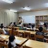 【学童保育コース】2021/5/31ナガシマ学童の様子の画像