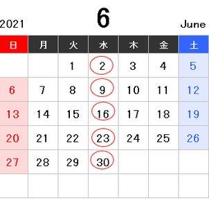 2021年6月の営業カレンダーです。の画像
