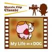 マズル刑事クラシック!「マイライフアズアドックで、犬の映画を見たいのに、猫の映画を、、、!!!!