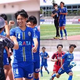 画像 ブリオベッカ浦安⚽️関東サッカーリーグ後期第7節 の記事より 1つ目