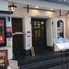 防犯カメラ 東京都目黒区 飲食店 カメラ移設工事 PSDの画像