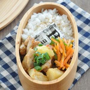 【お弁当おかずレシピ】鶏肉とじゃがいものガーリックみそ炒めの画像