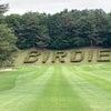 休みの日はゴルフがいいなぁ〜。の画像