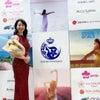 ミセスグローバルアースジャパンへ6名のファイナリストを輩出❣️の画像