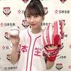 『日本生命セ・パ交流戦2021♡6/1(火)@明治神宮野球場♪*゚』牧野真莉愛の画像