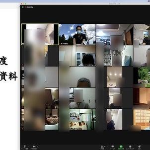 Zoomで理事会の画像