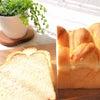 食パン1.5斤のレッスンは?の画像