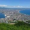 函館山登山の巻の画像