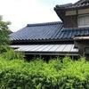『瓦棒屋根 改修工事』の画像