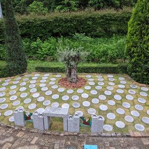 【オーダー】ヴィンテージオリーブ霊園 樹木葬 花立:ステンドグラスの画像