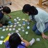 【学童保育コース】2021/06/02ナガシマ学童の様子の画像