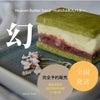 【幻のバターサンド予約販売のお知らせ】の画像