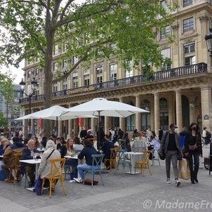 パリの街とフォロワーさま急増のワケの画像