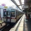 【に】五十音別・東京都の駅一覧