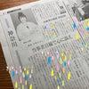 日本経済新聞神奈川版「ひと輝く」に掲載いただきました。の画像