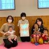ベビマ・赤ちゃん体操デモクラスでしたの画像
