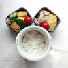 【食育日記】6/3No.1331♡冷蔵庫のものを使い切る、食べ切る♡今週の息子弁当まとめの画像