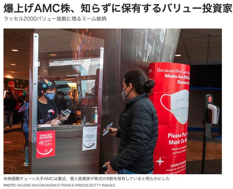 株価 amc ちーと式株式投資 Vol.6: