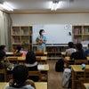 【学童保育コース】2021/6/3ナガシマ学童の様子の画像