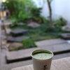 茶論(奈良)〜中川政七商店で奈良土産をゲット&和スイーツ〜の画像