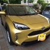 新車は金色のヤリスクロスの画像