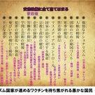日本国民は土地を放棄するのか ~戦争に備える法案~の記事より