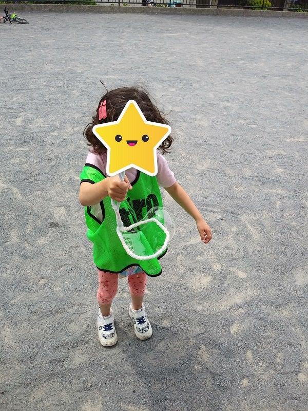 o0600080014952178580 - ♧toiro日吉♧ 6月2日 開港記念日