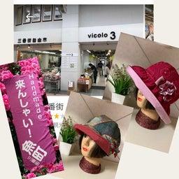 画像 今月は北九州市小倉魚町で❣️ の記事より 2つ目