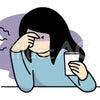 「忙しくないのにへとへとになっている」ってどうしてですか?スマホ脳疲労について!の画像