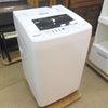 ♻️洗濯機♻️美品Hisense 4.5㎏♻️TOSHIBA 9㎏ドラム式の画像