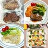 【食育日記】6/4No.1332♡食事の傾向♡5月のおうちごはん振り返り~夕食編~の画像