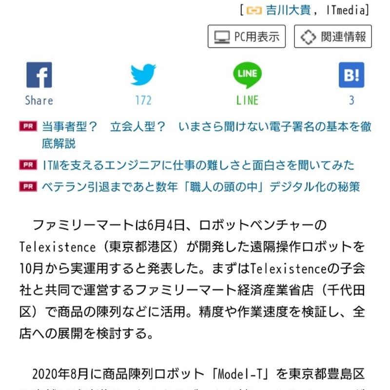 康子 👋難波 世界が恋する、アジアン美女11人
