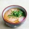 【徳島】じんわり美味しい「そがわ」のうどんの画像