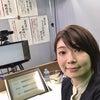 【官報より】宅地建物取引士・マンション管理士試験情報の画像