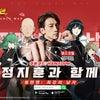 RAIN(ピ)「ワンポンメン:最強の男」、ピ掲げ売上TOP10入りの画像